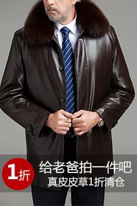 福布斯中国大陆最佳商业城市排行榜:广州三连冠