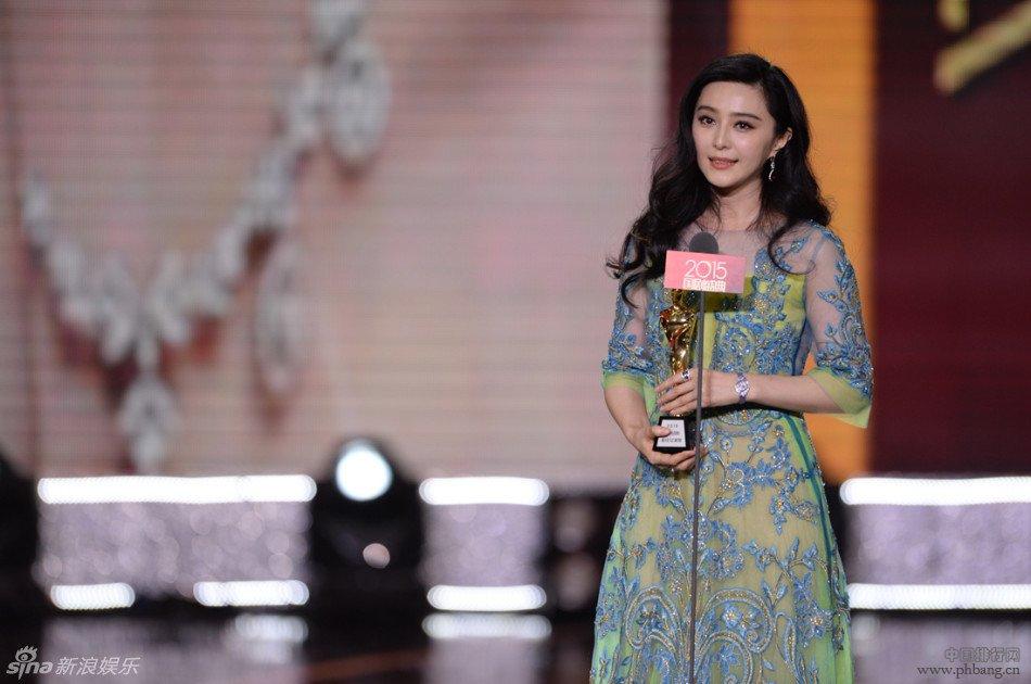 2015国剧盛典获奖名单 范冰冰胡歌获最佳