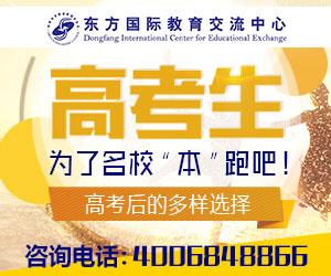 2016中国大学各学科门类专业排行榜
