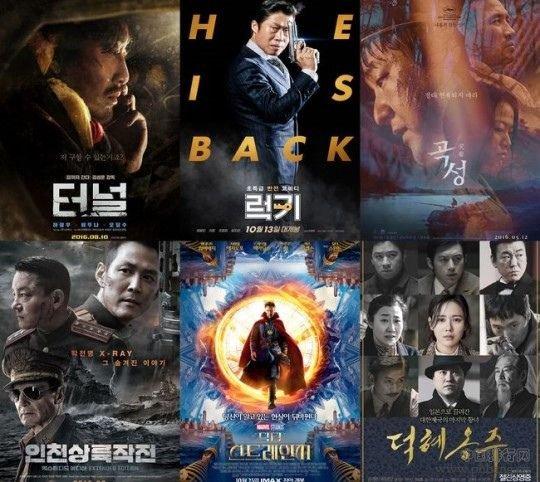 2016韩国最卖座电影排行