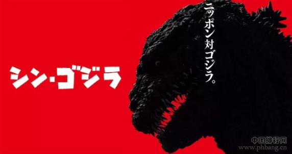 2016年日本电影票房排名