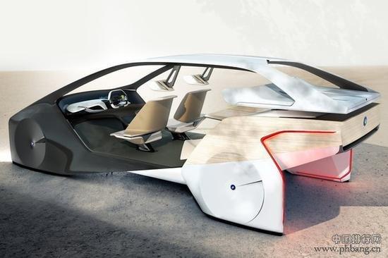 2020年的宝马i Inside Future概念车