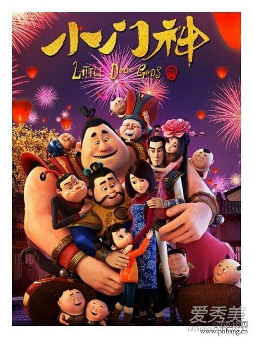 2019好看的国产动漫电影有哪些 国漫电影2019排行榜前八名