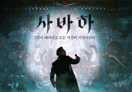 好看的韩剧排行榜2020 2020韩剧排行榜前十名