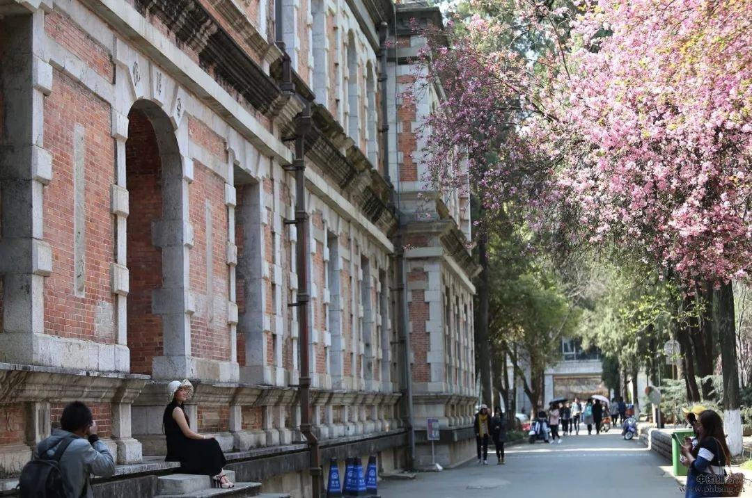2019中国最美大学排行榜