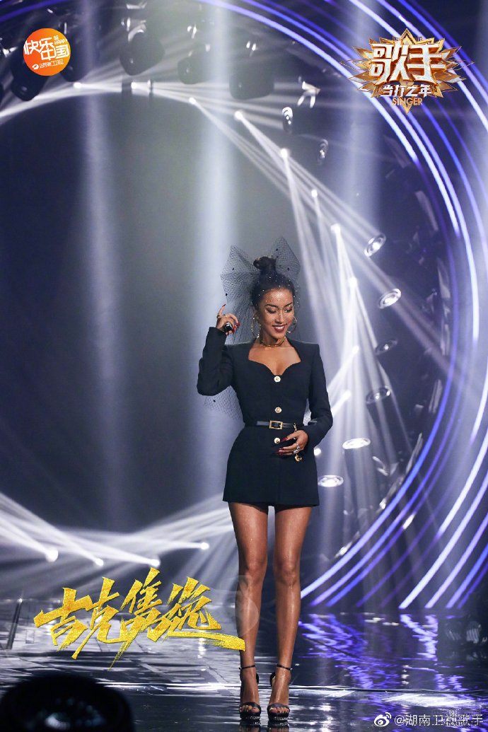 歌手2020最新排名 歌手当打之年第七期排名华晨宇第几名