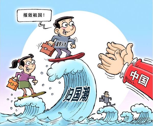 2020中国大学排名:中国科学技术大学不及清北,屈居第三!
