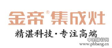 """2019年集成灶""""最具发展潜力""""十大品牌排行榜结果公布"""