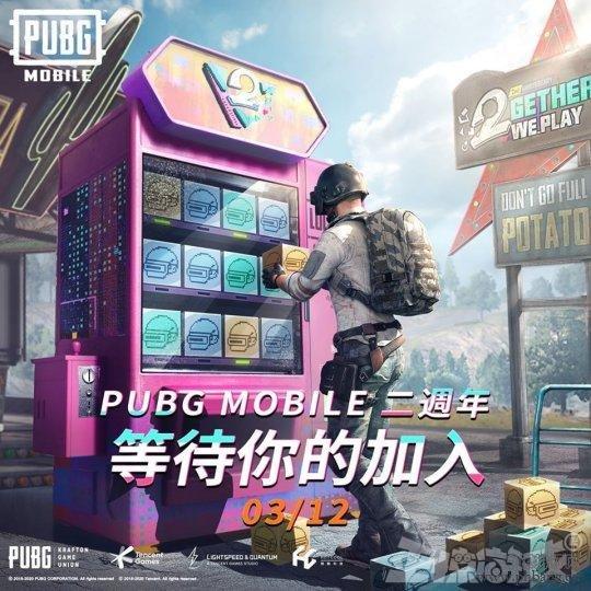 2020年3月全球手机游戏营收排行榜,和平精英收入16.35亿遥遥领先
