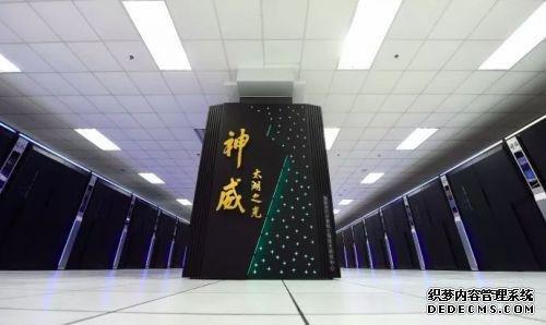 2017年全球超级计算机排行榜(TOP100)
