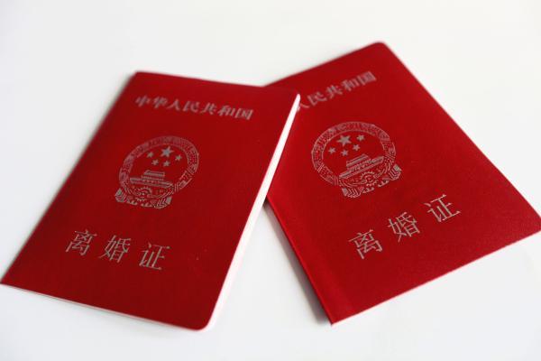 中国离婚率最高的十个城市