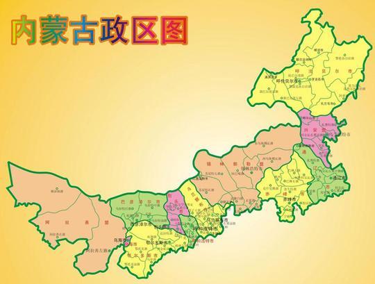 内蒙古各地市地域面积排行榜