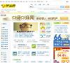 外语综合类网站排名,十大外语综合网站排行榜