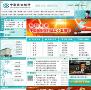 银行保险类网站排名,十大银行保险网站排行榜