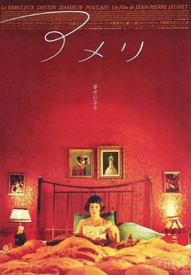 十二部经典电影中看十二星座女孩的心调查