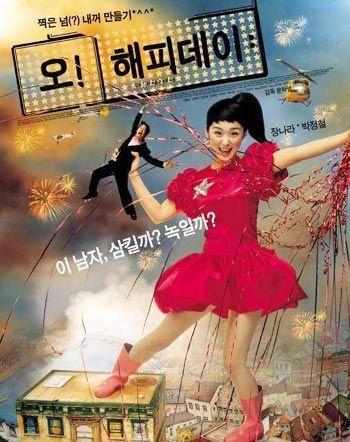 十大韩国经典电影中的爱情排行榜