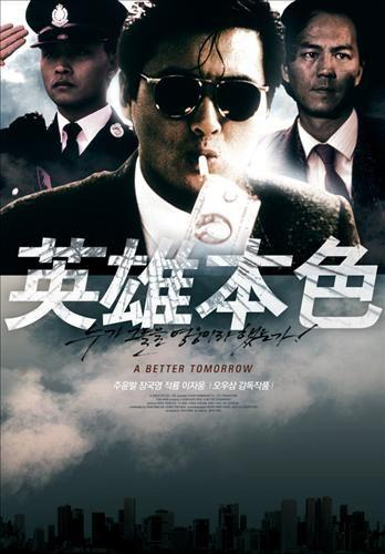 华语经典电影重映史调查:谁是大英雄?