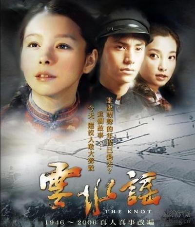 中国爱情电影排行榜前十名(经典)
