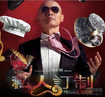 盘点:2013年度十大电影营销