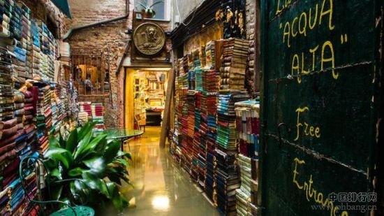 盘点全球十大最美书店