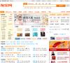 b2c网站排名2015_电商网站排名2015年_中国十大电商网站排行榜_电商类网站有哪些?