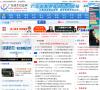 体育院校网站排名2015年_中国十大体育院校网站排行榜_体育院校类网站有