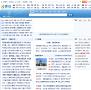 广东网站排名2015年_广东最大的网站有哪些_广东网站大全