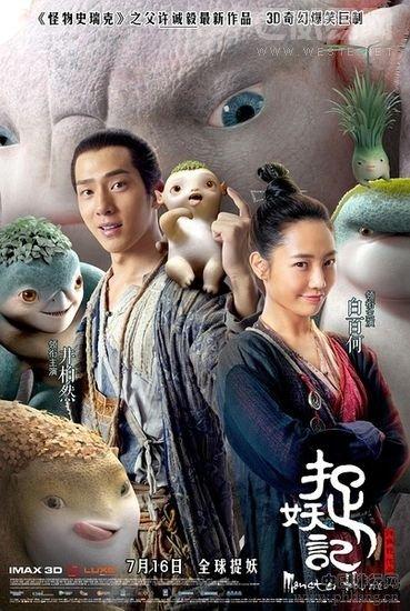 2015年中国内地电影票房排行榜TOP40(全名单)