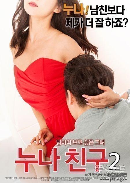2019最新影片排行榜_韩国最新R级2019电影高颜值韩国r级身材颜值电影排行