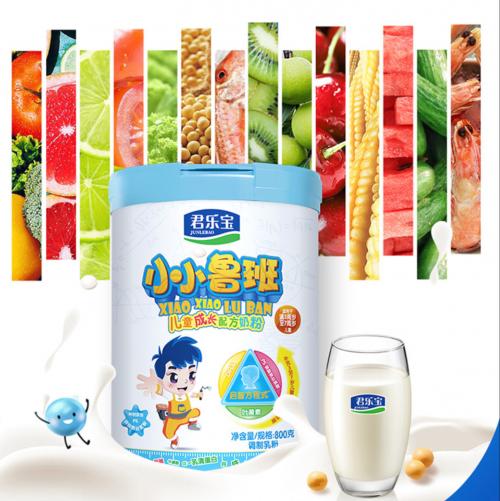 2019牛奶排行榜10强_做最健康的好奶粉,2019奶粉排行10强中君乐宝成为最优