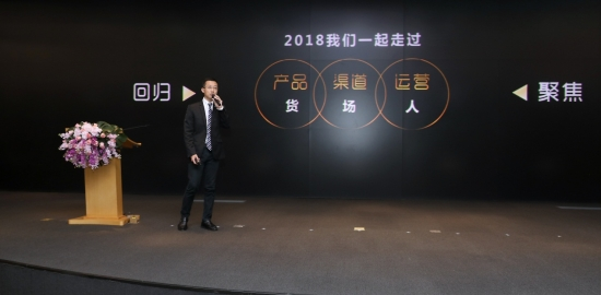 2019b2c排行_2019年Q3消费报告:京东超市食用油占线上B2C市场份额51%